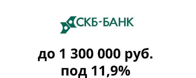 http://images.vfl.ru/ii/1562010570/cd63250d/27072970_m.jpg