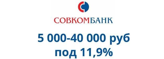 http://images.vfl.ru/ii/1562010570/e1e7c897/27072971_m.jpg