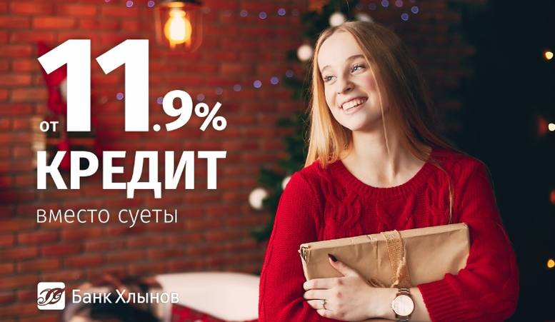 http://images.vfl.ru/ii/1562010571/0b62081f/27072973_m.jpg
