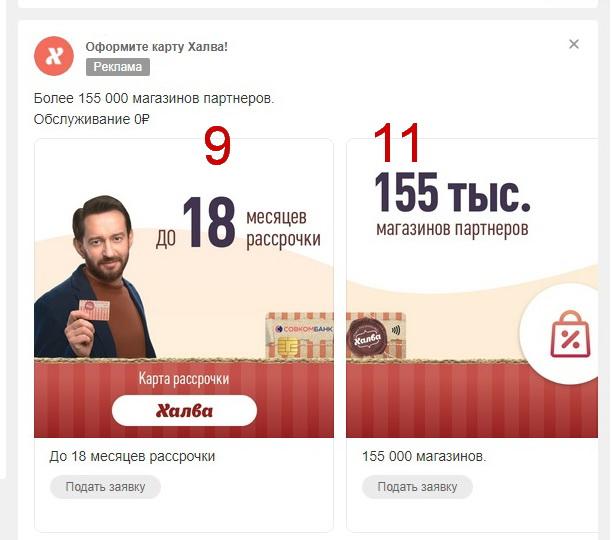 http://images.vfl.ru/ii/1562080003/2f5985d2/27080788.jpg