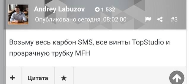 http://images.vfl.ru/ii/1562094883/73d06d04/27082958_m.jpg