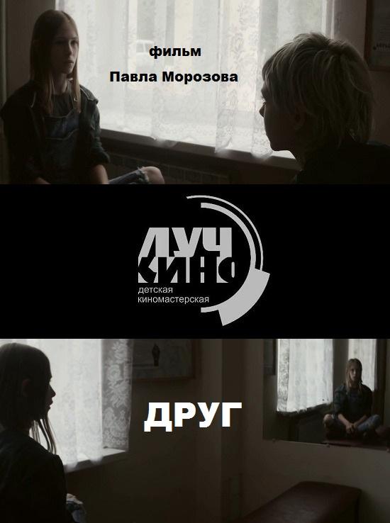 http//images.vfl.ru/ii/1562152259/b3a782f4/27088679.jpg