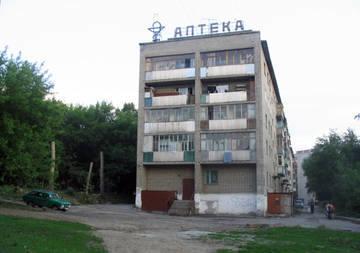http://images.vfl.ru/ii/1562160467/b6b2ed8f/27089762_m.jpg