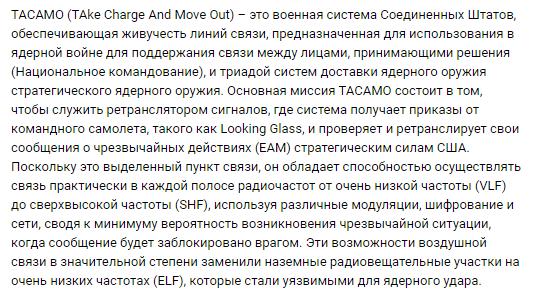 http://images.vfl.ru/ii/1562186693/5e2a735d/27094056_m.png