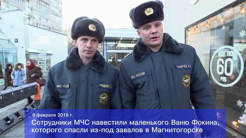 http://images.vfl.ru/ii/1562303818/bc488b3a/27106670.jpg
