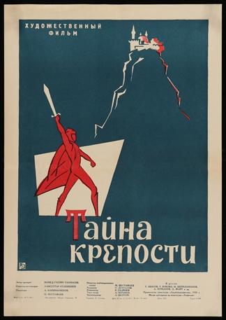 http//images.vfl.ru/ii/1562387317/a6b5/27117773.jpg