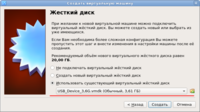 http://images.vfl.ru/ii/1562404640/6dc27a05/27119733_s.png