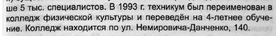 http://images.vfl.ru/ii/1562478993/1764115c/27127213_m.jpg
