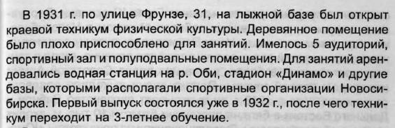 http://images.vfl.ru/ii/1562478993/552fd13b/27127211_m.jpg