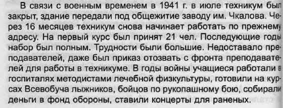 http://images.vfl.ru/ii/1562478993/b24f90b0/27127212_m.jpg