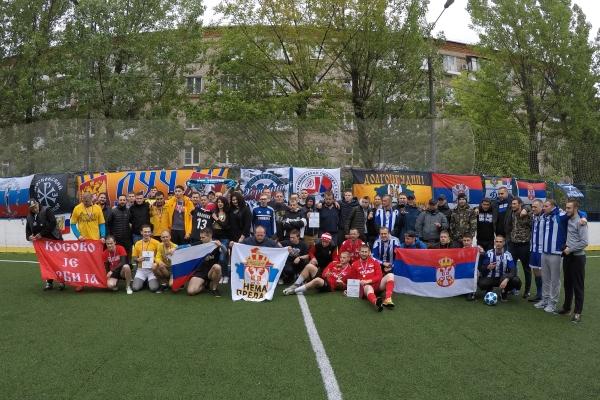 Видовданский турнир по мини-футболу прошел в Москве