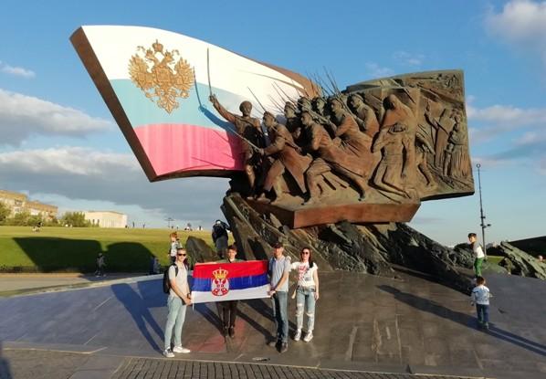 Косово, Москва, баскетбол, сербы