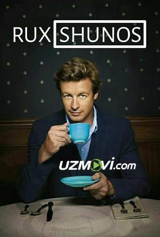 Ruxshunos Mentalist uzbek O'zbek tilida barcha qismlar