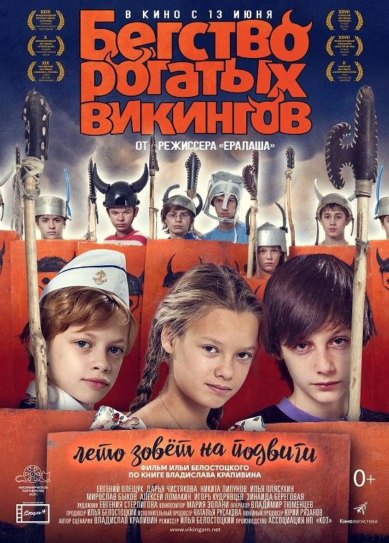 http//images.vfl.ru/ii/1562659795/55ea64e8/271939.jpg