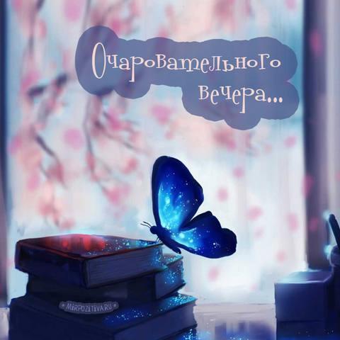http://images.vfl.ru/ii/1562694677/3c756c69/27155940_m.jpg