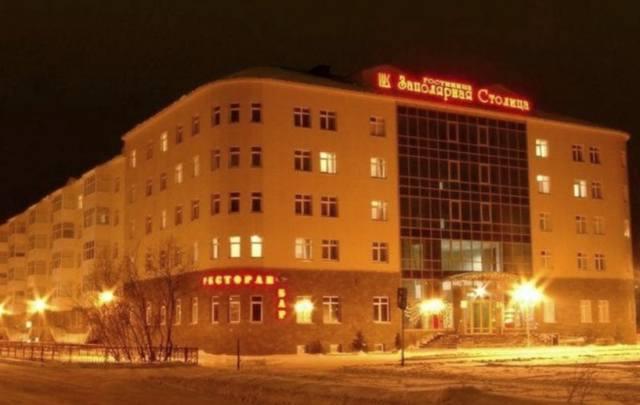 http://images.vfl.ru/ii/1562703693/6ccbc894/27157691_m.jpg