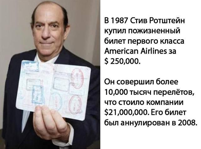 http://images.vfl.ru/ii/1562748816/dbf830c7/27162045_m.jpg
