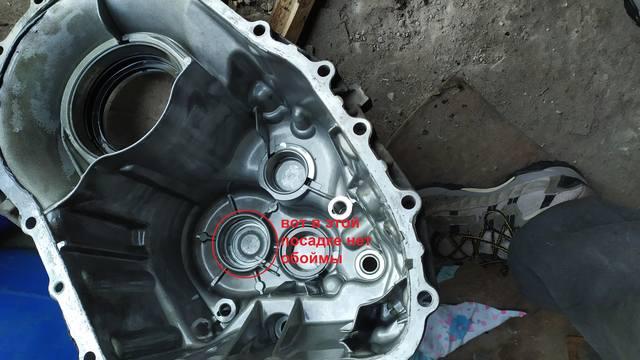 Бортовой журнал Renault Trafic 1.9 dsi80 Иван Михалыч - Пост 451783 - Фото 3