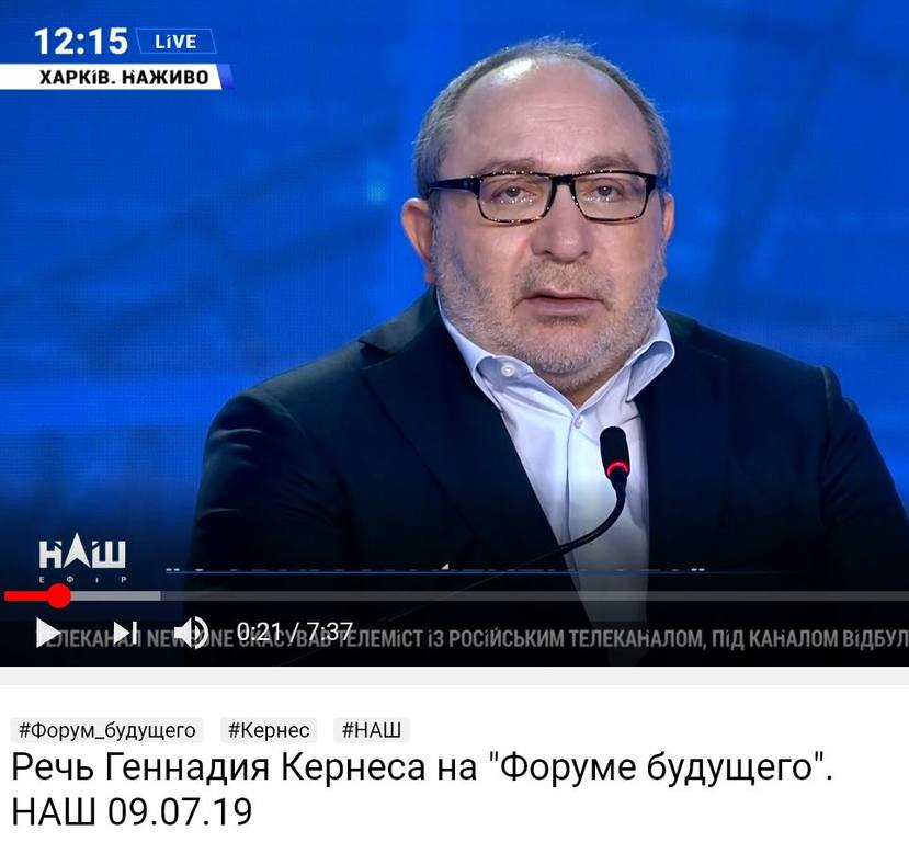 http://images.vfl.ru/ii/1562870037/92fea26c/27177948.jpg