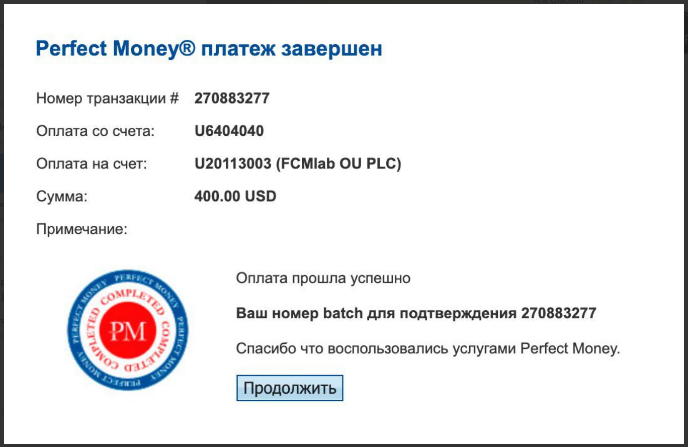 http://images.vfl.ru/ii/1562913564/881e1d95/27181518.png