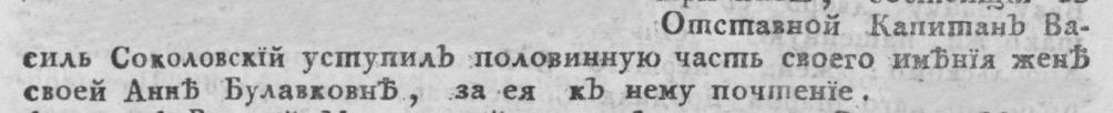 http://images.vfl.ru/ii/1562926761/6593377b/27185053.png