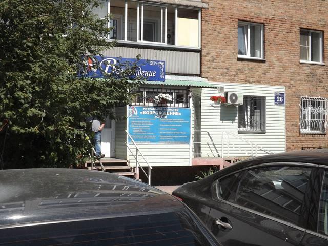 http://images.vfl.ru/ii/1563009566/abfc420b/27192891_m.jpg
