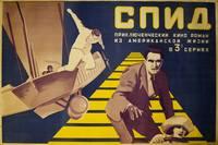 http://images.vfl.ru/ii/1563022963/da02f16b/27194658_s.jpg