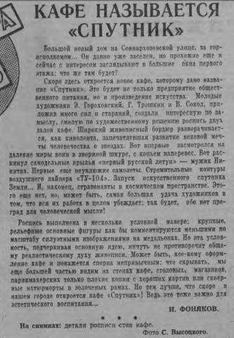http://images.vfl.ru/ii/1563035453/6bc0bb6f/27196123_m.jpg