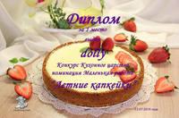 http://images.vfl.ru/ii/1563075539/bc8534e6/27198655_s.jpg
