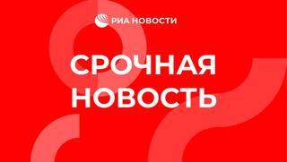 http://images.vfl.ru/ii/1563102997/aad12223/27201107_m.jpg