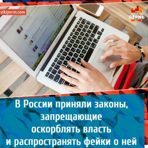 http://images.vfl.ru/ii/1563103252/8250e48e/27201137_m.jpg