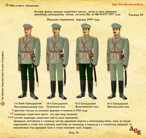 http://images.vfl.ru/ii/1563209357/048f71b7/27216940_m.png