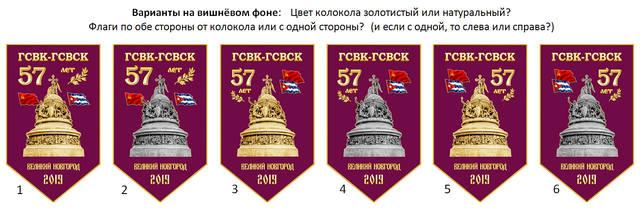 http://images.vfl.ru/ii/1563253710/1dae5b8e/27221438_m.jpg