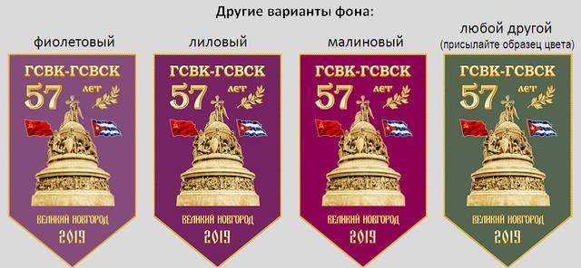 http://images.vfl.ru/ii/1563253710/22d4145b/27221439_m.jpg