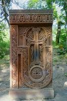 Резная каменная плита возле армянского монастыря. Фото Морошкина В.В.