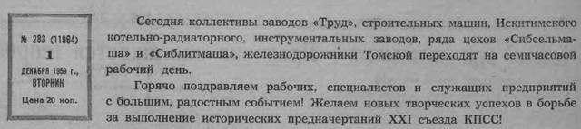 http://images.vfl.ru/ii/1563357227/a744a1a5/27236774_m.jpg