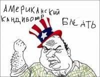 http://images.vfl.ru/ii/1563419693/ac2f9ff9/27245479_s.jpg