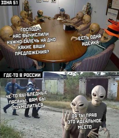 http://images.vfl.ru/ii/1563437707/c9261423/27247584_m.jpg