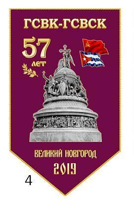 http://images.vfl.ru/ii/1563448275/3f478f8a/27249547_m.jpg