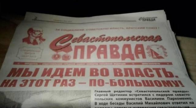 http://images.vfl.ru/ii/1563490767/609657da/27256616_m.jpg