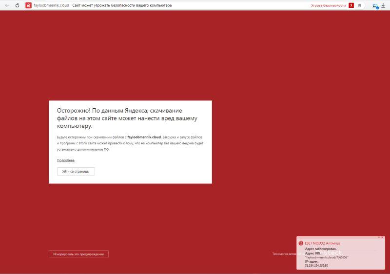 http://images.vfl.ru/ii/1563514018/c18a9d51/27257576.jpg
