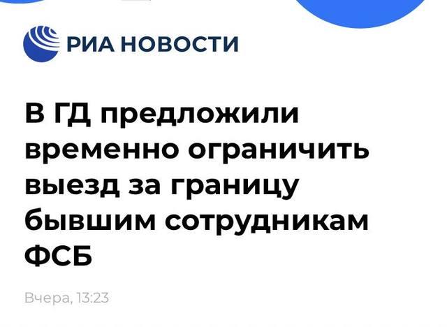 http://images.vfl.ru/ii/1563533702/5dc4f7be/27260566_m.jpg