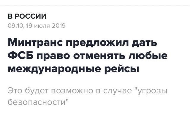 http://images.vfl.ru/ii/1563533763/428e9b0e/27260581_m.jpg