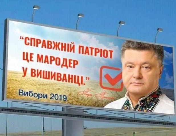 http://images.vfl.ru/ii/1563548847/abd1764b/27263747_m.jpg