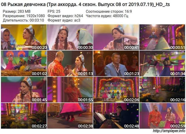 http://images.vfl.ru/ii/1563692868/5be37460/27277771_m.jpg