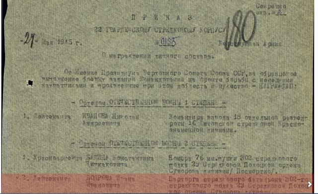 Бобров Иван Иванович 27278021_m