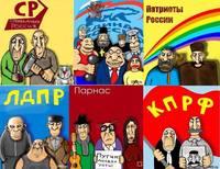 http://images.vfl.ru/ii/1563760505/59fc204d/27285634_s.jpg