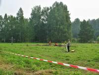 http://images.vfl.ru/ii/1563779885/33d21e16/27287621_s.jpg