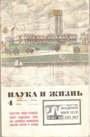 http://images.vfl.ru/ii/1563785831/9f5e2f43/27288520_s.jpg