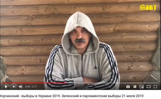 http://images.vfl.ru/ii/1563827607/01565d24/27297141_m.jpg